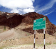 Manali – Leh Highway to close on October 31, 2010