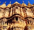 Royale Rajasthan | Sonar Fort, Jaiselmer