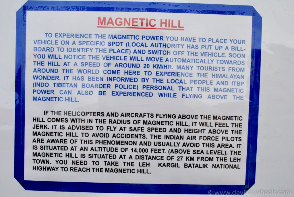 About Magnetic Hill near Leh