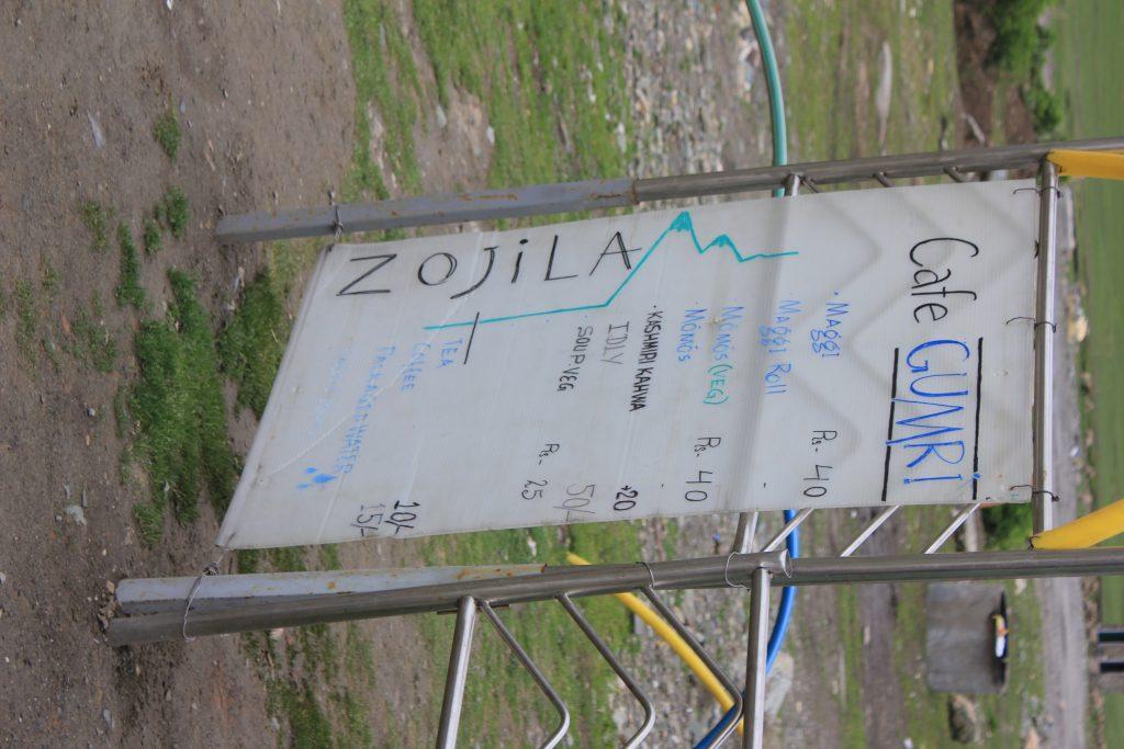Cafe at Zojila (Gumri)