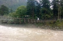 Bridge leading to Chalal Village