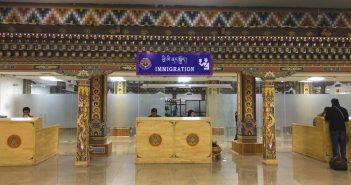 Immigration at Paro Airport in Bhutan