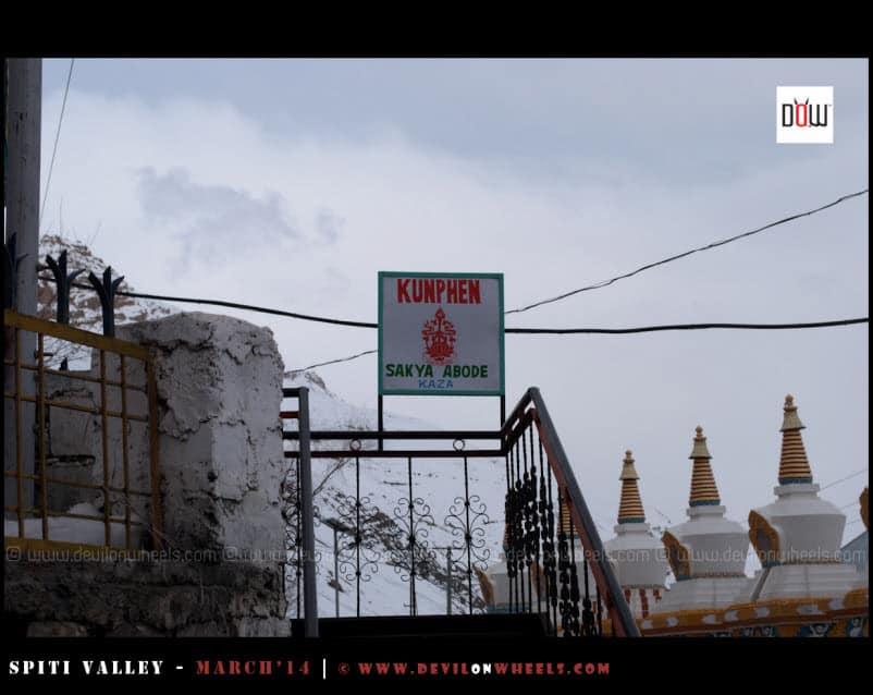 Kumphen Hotel, a branch of Sakya Abode Kaza