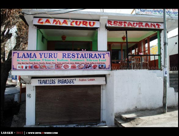 Lamayuru Restaurant in Leh - Ladakh