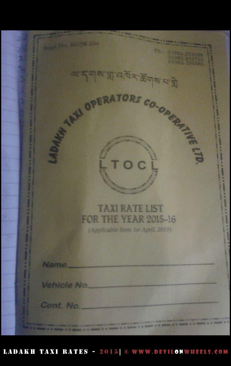 Leh Ladakh Taxi Rates 2016 - 17
