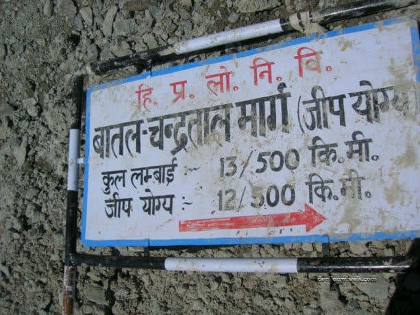 Batal - Chandratal Road Route Information