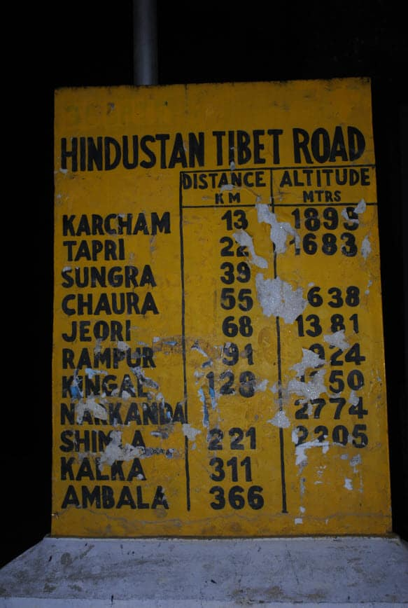 Information about Hindustan Tibet Road at Powari
