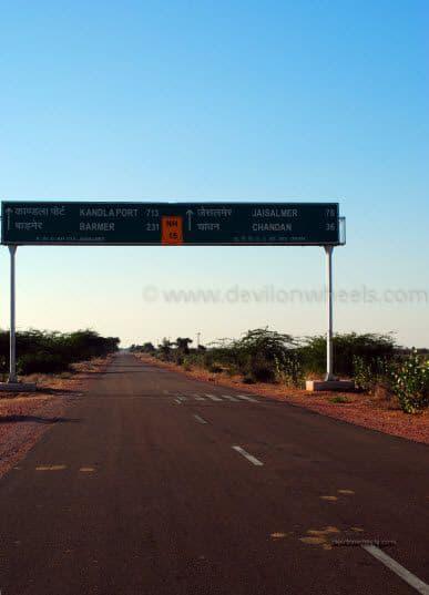 Road from Bikaner to Jaiselmer