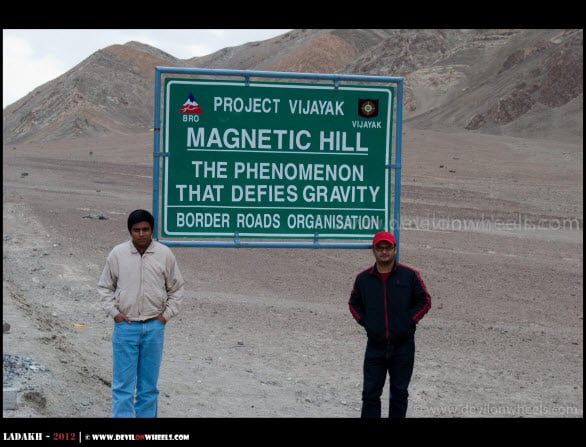 Magnetic Hill... Phenomena that defies Gravity...