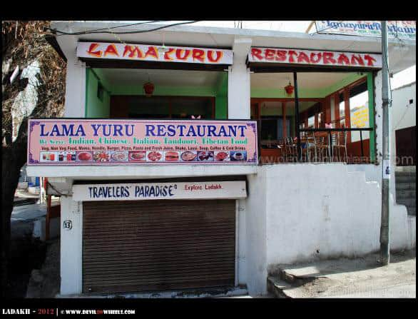 Lamayuru Restaurant at Leh