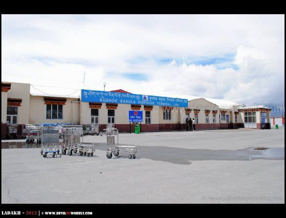 Kushok Bakula Rimpoche Airport in Leh