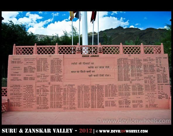 Kargil War Memorial on Srinagar - Kargil Highway