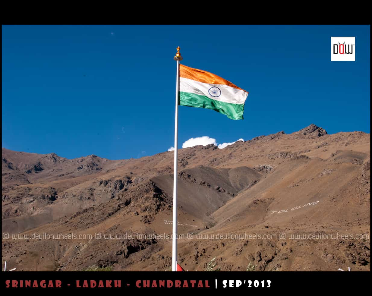 Our National Flag at Kargil War Memorial