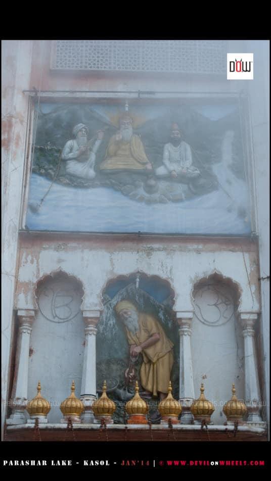 Manikaran Sahib Gurudwara
