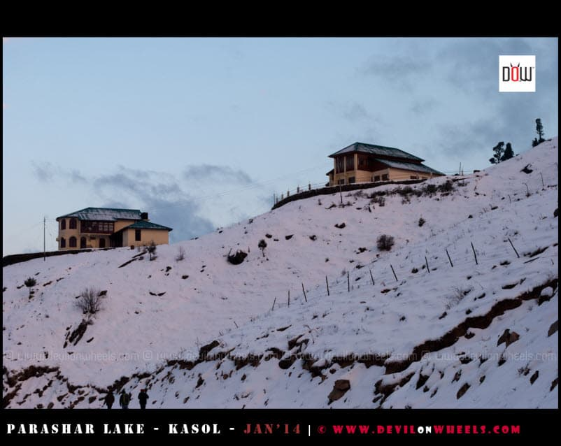 Buildings of FRH at Prashar Lake